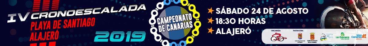 Inscripción - IV CRONOESCALADA PLAYA DE SANTIAGO   ALAJERÓ